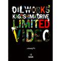 OILWORKS (OLIVE OIL + POPY OIL) / KAGOSHIMA DRIVE LIMITED VIDEO [DVDR]
