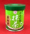 宝相華30g缶