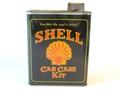 SHELL(シェル)缶