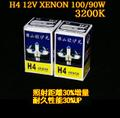 FSL XENON 3200K H4、H7、H1、H3 12V 100W2個1組ハイワッテージバルブ