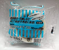 セキスイマスクライトテープ#730半透明