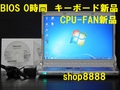【美品 0時間表示 KBD新品 & CPUファン新品】 ☆ S10EWHDS☆