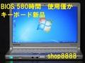 【 BIOS 580時間 使用僅か 美品】 SX1GE1DC 4G 無線 WiMAX BT