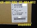 純正LCD  SX1 SX2 NX1 NX2シリーズ等 12.1型ワイド HD+(1600×900ドット)