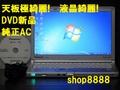 【DVD新品 天板極美品】 SX2JDHYS i5 4GB 無線 Bluetooth