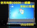 【使用1060H・綺麗】 S9JYF2DC i5 4GB Win7 WiMAX/無線
