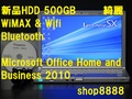 【新品 500GB office2010 】 SX2JEPDR WiMAX 無線 Bluetooth