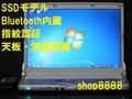 ☆希少【SSD Bluetooth 指紋認証モデル】 S10CD8DS 天板綺麗