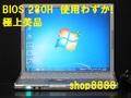 【極上美品 280H ほぼ新品同様】 T9JWFDPS 2GB 320GB 無線
