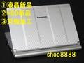 【液晶&HDD 新品 天板美品】 SX2JEAYS WiMAX 無線 Bluetooth