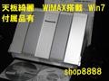 【天板綺麗・付属品装備!】 S10AY2DC 4GB WiMAX 無線 DVD