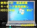 ☆使用わずか 810時間 美品 CF-T8GW1DAS Win7 320GB 無線