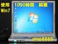 ☆1090時間 美品 CF-W8HWMCPS Win7 250GB DVDマルチ 無線