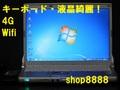 【キーボード・液晶綺麗】 N10AWHDS 4GB 250GB 無線 BT-OK