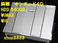 【天板・液晶・KBD 美品!】 S10CYADR 4G 640G WiMAX 無線