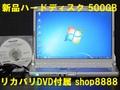 【 HDD500G新品 液晶OK】 N9KWCKPS 良品 リカバリDVD付属