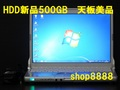 【HDD新品500GB 天板美品】 ☆ N9KWCJPS Core i5-520 ☆ Win7