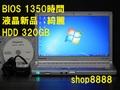 【液晶新品  BIOS 1350H】 NX2JDHYS i5/3320M 320GB 無線 BT