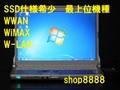 ☆限定モデル希少 【SSD WWAN WiMAX WLAN】 N10ETEDS 最上級機種