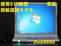 【 910H・指紋認証・希少】 W9JWTCPS Win7 2G 320G 無線