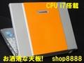 【綺麗 Core i7搭載】 CF-R9JWACDR 620UM 2GB 250GB WLAN