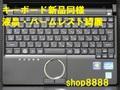 【液晶・キーボード等 新品同様☆】 J10EWHDS 4GB 250GB 無線