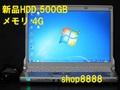【①バッテリ新品 ②HDD新品 500G】 CF-S10CWHDS 4GB 無線