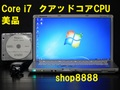 B11YWCYS クアッドコア Core i7/3615QM 320GB マルチ FHD Win7
