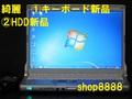 【①キーボード新品 ②HDD新品 320G】 S10AWHDS 4GB 無線