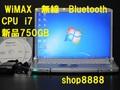 【限定モデル】 F9LYKCDP Core i7 750G WiMAX・無線・Bluetooth