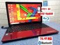 【新品SSD960GB】東芝dynabook T554/76LR Core i7 4700MQ 8G フルHD液晶 Win10 Office