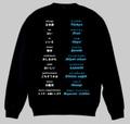 トルコ語(食事)トレーナー S~2XL  TURKISH MEAL Sweatshirt