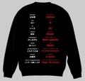 イタリア語(食事) トレーナー 3XL~4XL  ITALIAN MEAL Sweatshirt