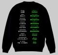 イタリア語(あいさつ)トレーナー 3XL~4XL ITALIAN GREETINGS Sweatshirt