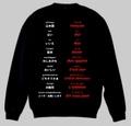 フランス語(食事)トレーナー S~2XL  FRENCH MEAL Sweatshirt