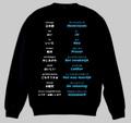 オランダ語(食事)トレーナー S~2XL  DUTCH MEAL Sweatshirt