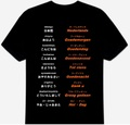 オランダ語(あいさつ)Tシャツ S~2XL  DUTCH GREETINGS T-Shirt