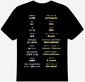 ポルトガル語(食事)Tシャツ 3XL~5XL  PORTUGUESE MEAL T-Shirt