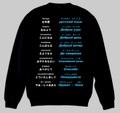 ロシア語(あいさつ)トレーナー 3XL~4XL  RUSSIAN GREETINGS Sweatshirt
