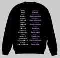 英語(あいさつ)トレーナー S~2XL  ENGLISH GREETINGS Sweatshirt