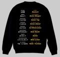 ドイツ語(あいさつ)トレーナー S~2XL GERMAN GREETINGS Sweatshirt