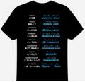 ロシア語(あいさつ)Tシャツ 3XL~5XL  RUSSIAN GREETINGS T-Shirt