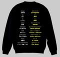 ポルトガル語(食事)トレーナー S~2XL  PORTUGUESE MEAL Sweatshirt