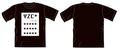 「yozuca* LIVE 2016 15年目に入っちゃったのよね(仮)」 オフィシャルグッズTシャツ黒