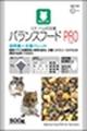 リス・ハムの主食バランスフードPRO  500g
