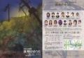 手話&音楽劇『夜明けのうた』4月11日(金)19時の部チケット