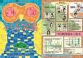 手話&音楽劇『ふくろうの島』9月5日(金)15時の部チケット