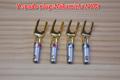 Nakamichi -Y spade plug- Gold plated(金メッキ)〜4個/set