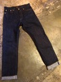 PW - 5 POCKET DENIM PANTS