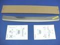 EU LEXUS RC リアバンパープロテクションプレート